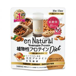 エンナチュラル 植物性プロテインダイエット