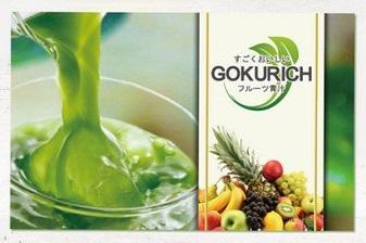 すごくおいしいフルーツ青汁 GOKU RICH