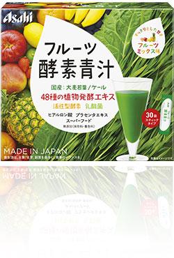 アサヒグループ食品 フルーツ酵素青汁