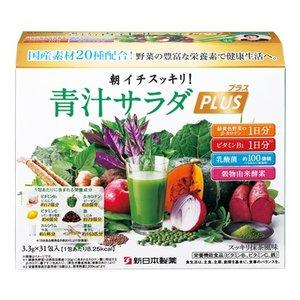 新日本製薬 朝イチスッキリ!青汁サラダプラス