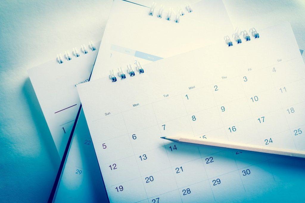スキンケアセットの使用日数などを確認