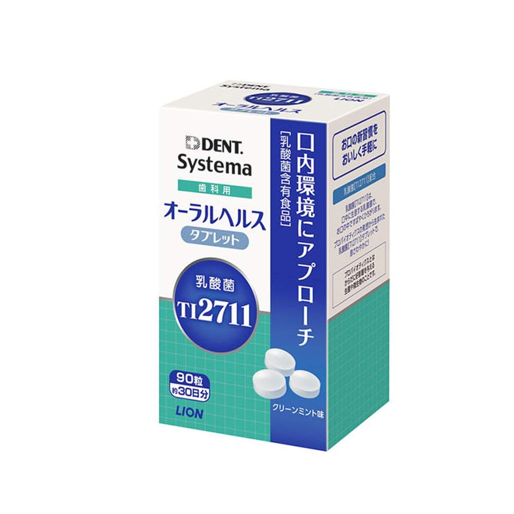ライオン 乳酸菌 LS1 オーラルヘルスタブレット