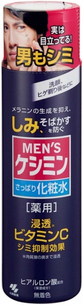 小林製薬 メンズケシミン化粧水