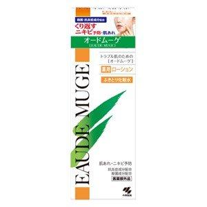 ギオードムーゲ  薬用ローション(ふきとり化粧水)