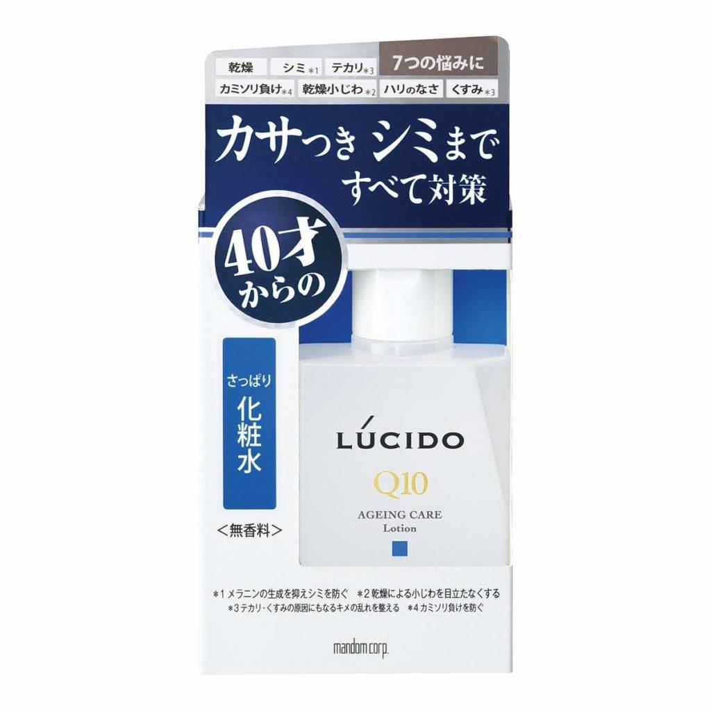 ルシード 薬用 トータルケア化粧水
