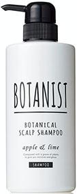ボタニカルスカルプシャンプー / BOTANIST