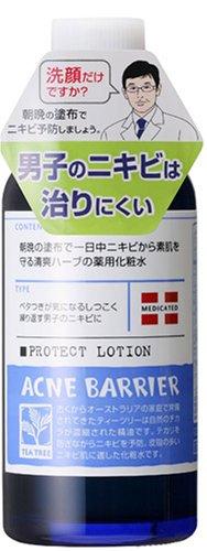 メンズアクネバリア薬用ローション / 石澤研究所