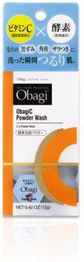 オバジC 酵素洗顔パウダー / Obagi