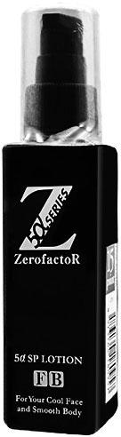 5αSPローション / ゼロファクター