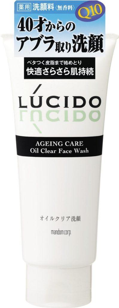 LUCIDO 薬用オイルクリア洗顔フォーム / MANDOM