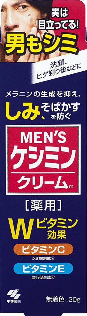 メンズケシミンクリーム / MEN'S ケシミン
