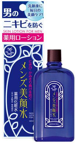 薬用メンズ美顔水 / 明色化粧品