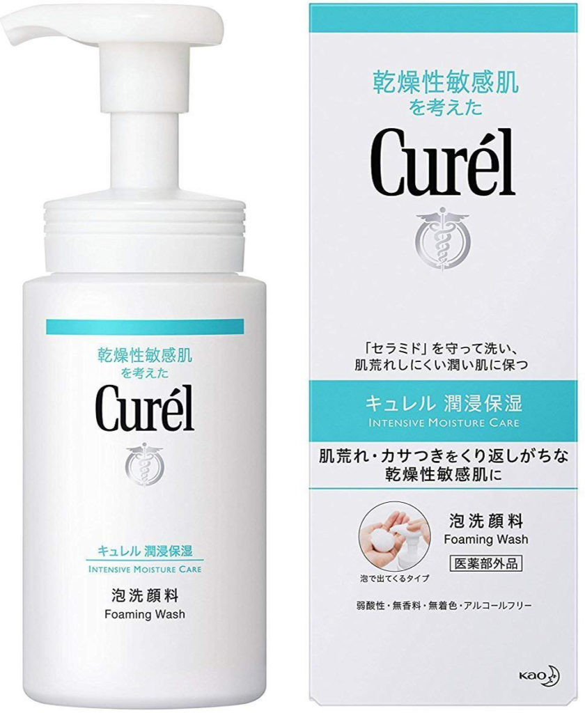 キュレル 泡洗顔料 / 花王