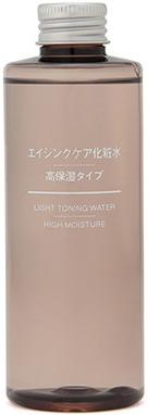 エイジングケア化粧水・高保湿タイプ