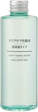 クリアケア化粧水・高保湿タイプ