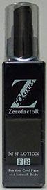 ゼロファクター 5αSPローション