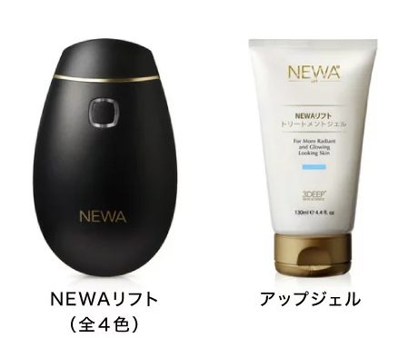 NEWA(ニューア)リフト 美顔器セット (美顔器+アップジェル1つ)