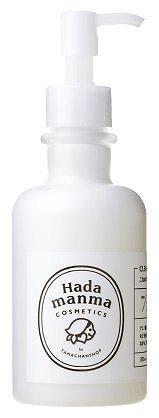 Hadamanmaこなゆきコラーゲン クレンジングミルク