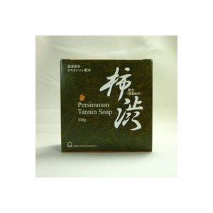 柿渋石鹸 ローズマリー