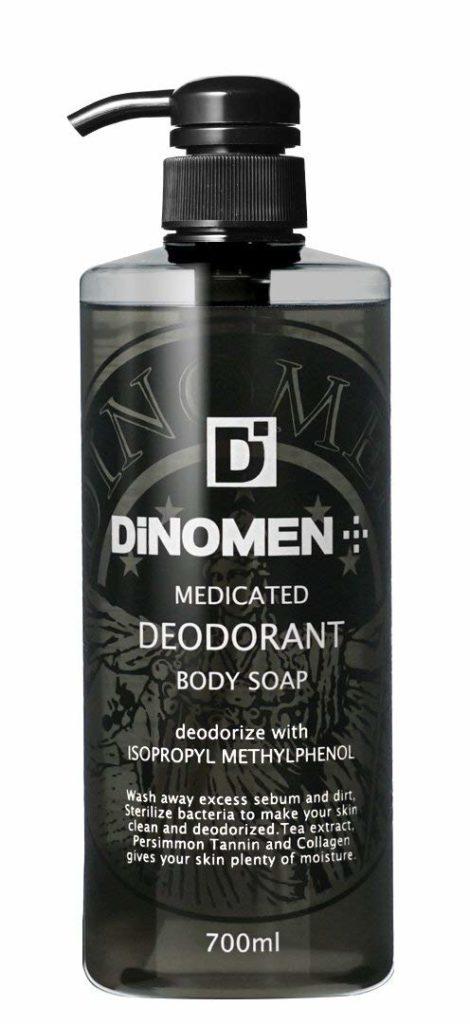 DiNOMEN 薬用デオドラントボディソープ