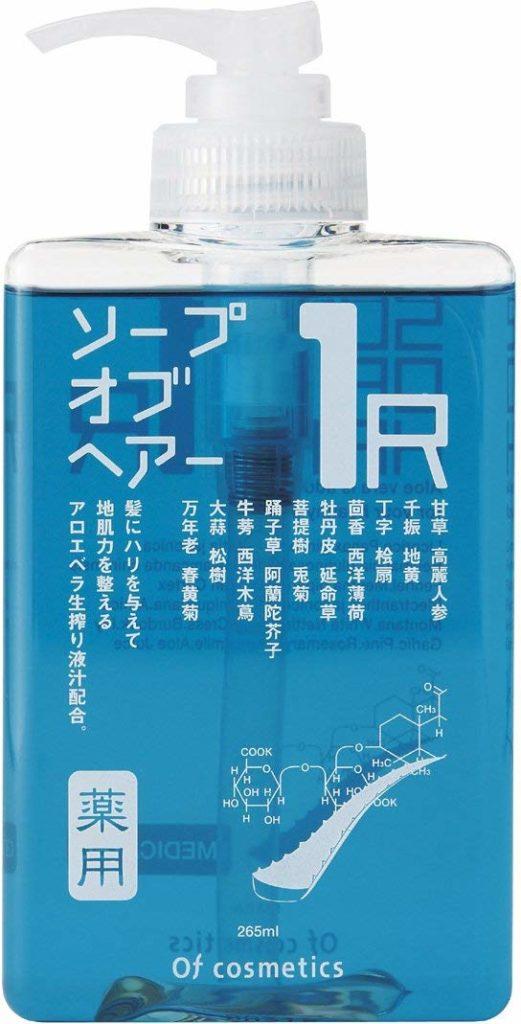 オブ・コスメティックス 1-R 薬用 頭皮ケアシャンプー