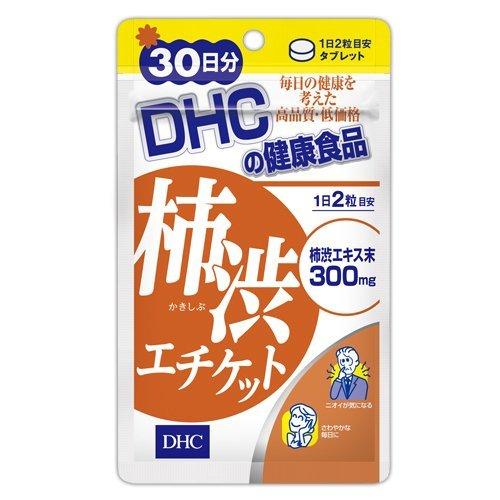 DHC 柿渋エチケット