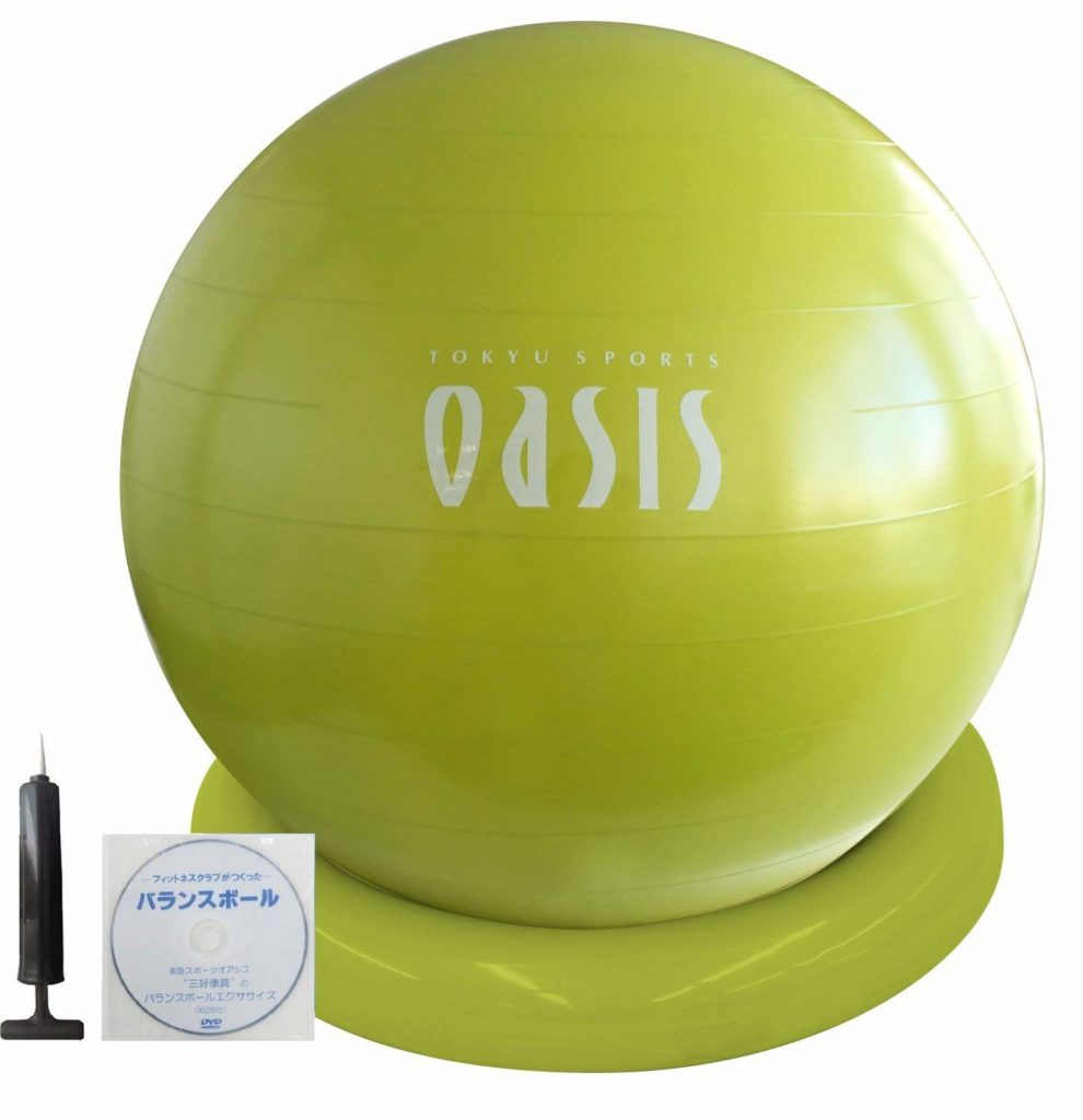 オアシス リング付きバランスボール
