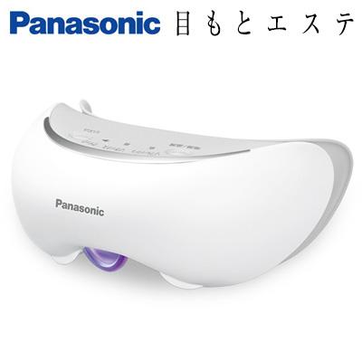 anasonic 目もとケア EH-SW66