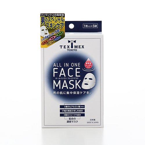 テックスメックス オールインワンフェイスマスク