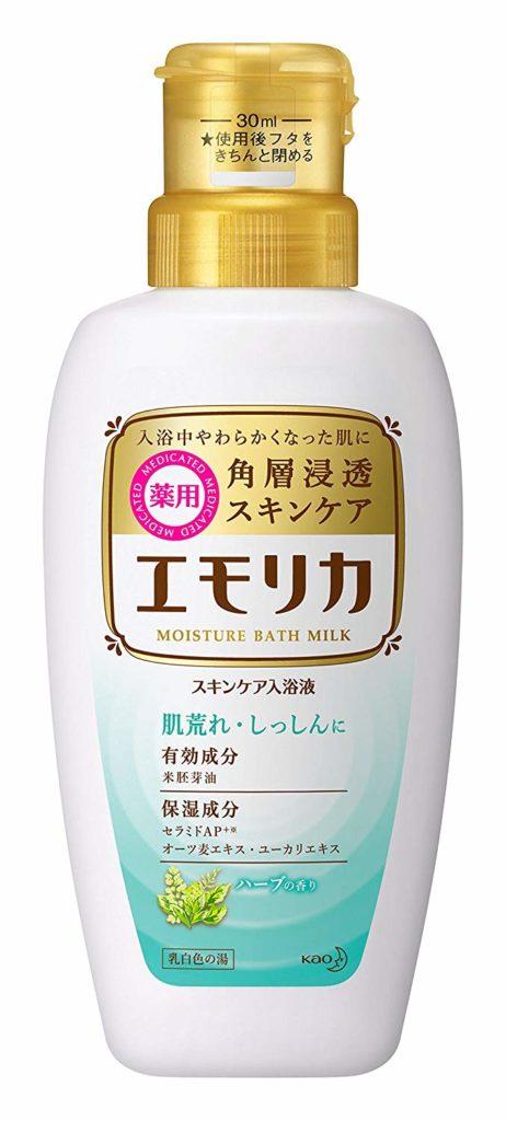 エモリカ 薬用スキンケア入浴液 ハーブの香り
