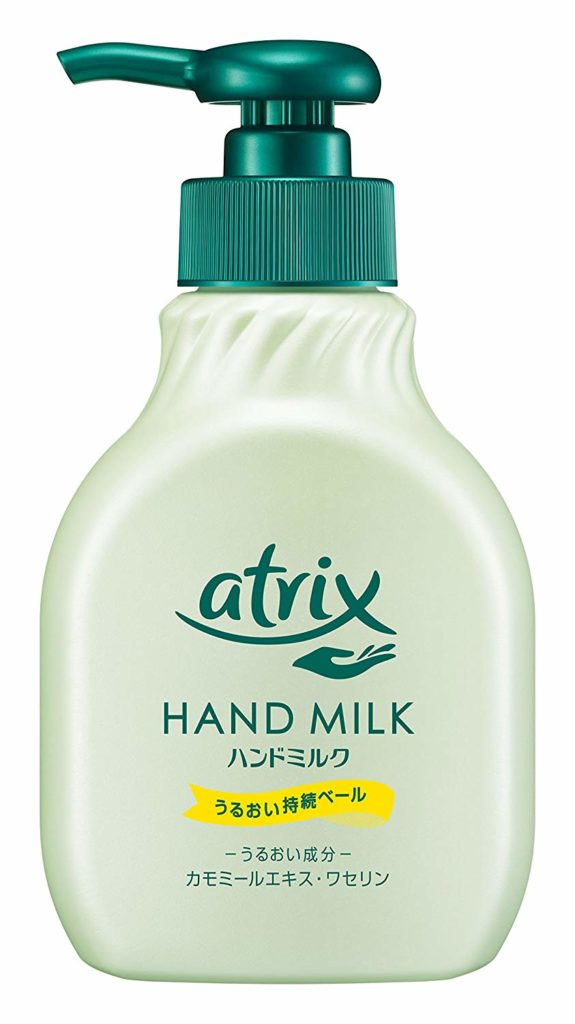 アトリックス ハンドミルク 無香料