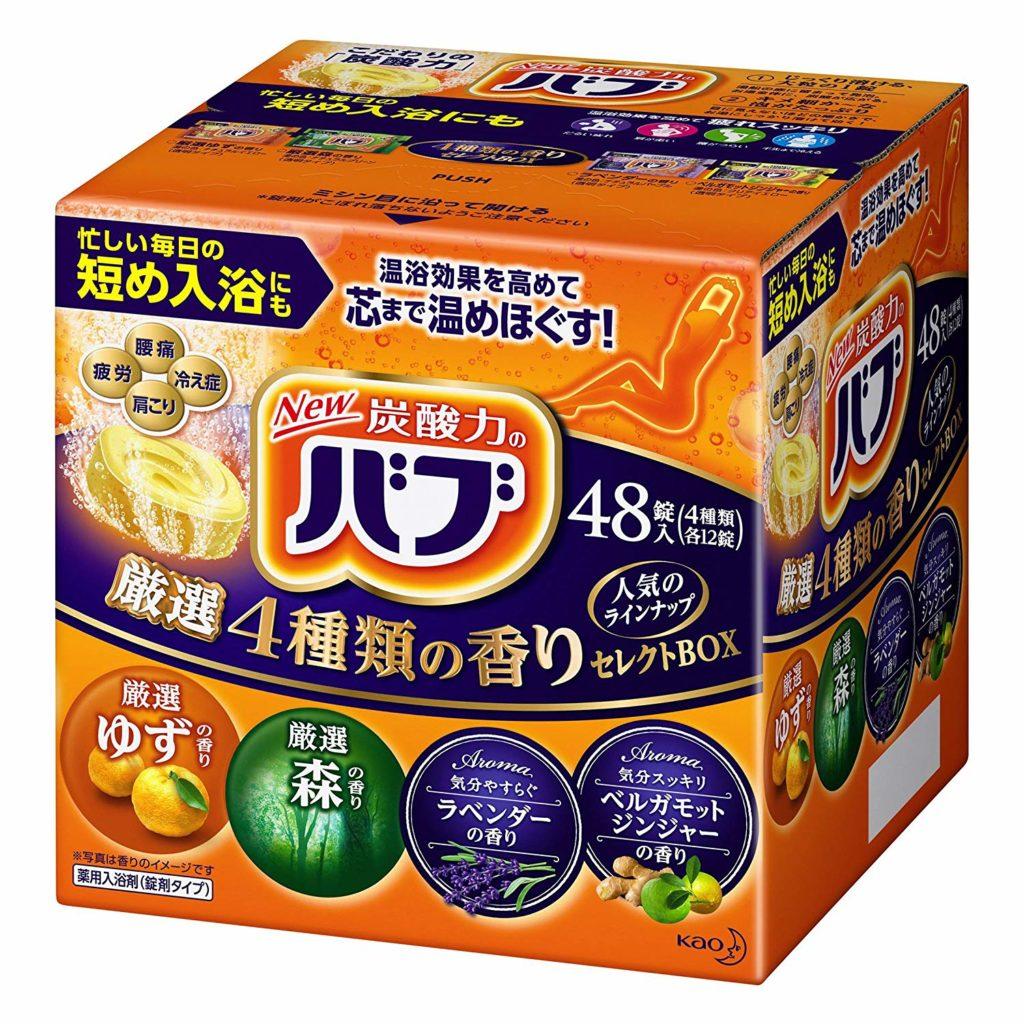 バブ 厳選4種類の香りセレクトBOX