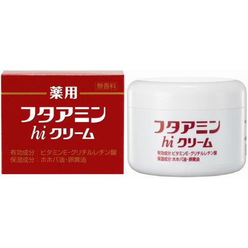 ムサシノ製薬 薬用フタアミンhiクリーム