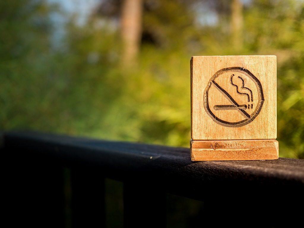 加齢臭対策&予防は禁煙をしましょう
