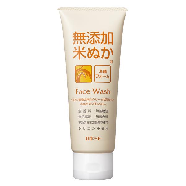 無添加米ぬか洗顔フォーム