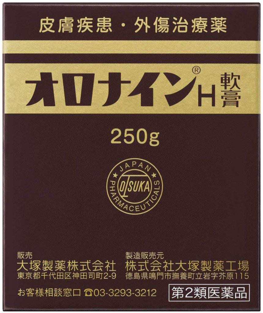 オロナインH 軟膏