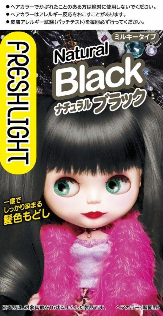 フレッシュライト ミルキー 髪色もどし ナチュラルブラック