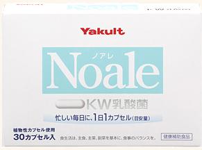 ヤクルトヘルスフーズ株式会社 ノアレ(カプセル)