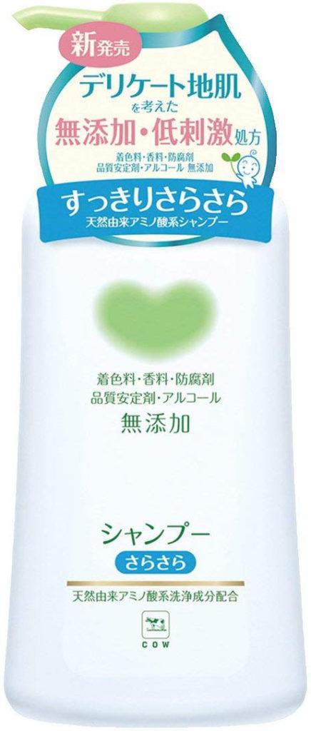 牛乳石鹸 カウブランド 無添加シャンプー(さらさら)