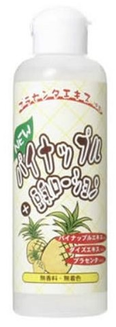 NEWパイナップル+豆乳ローション