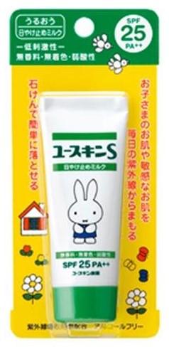 ユースキンS UVミルク