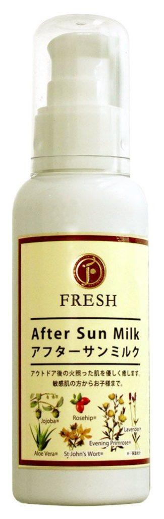 FRESH(フレッシュ)アフターサンミルク