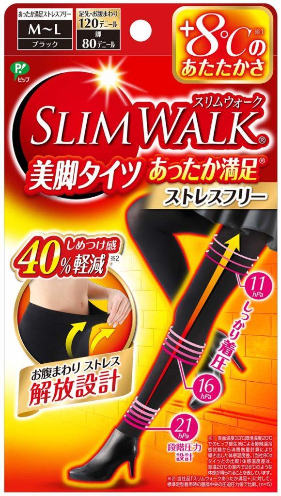 SLIM WALK 美脚タイツ あったか満足 ストレスフリー