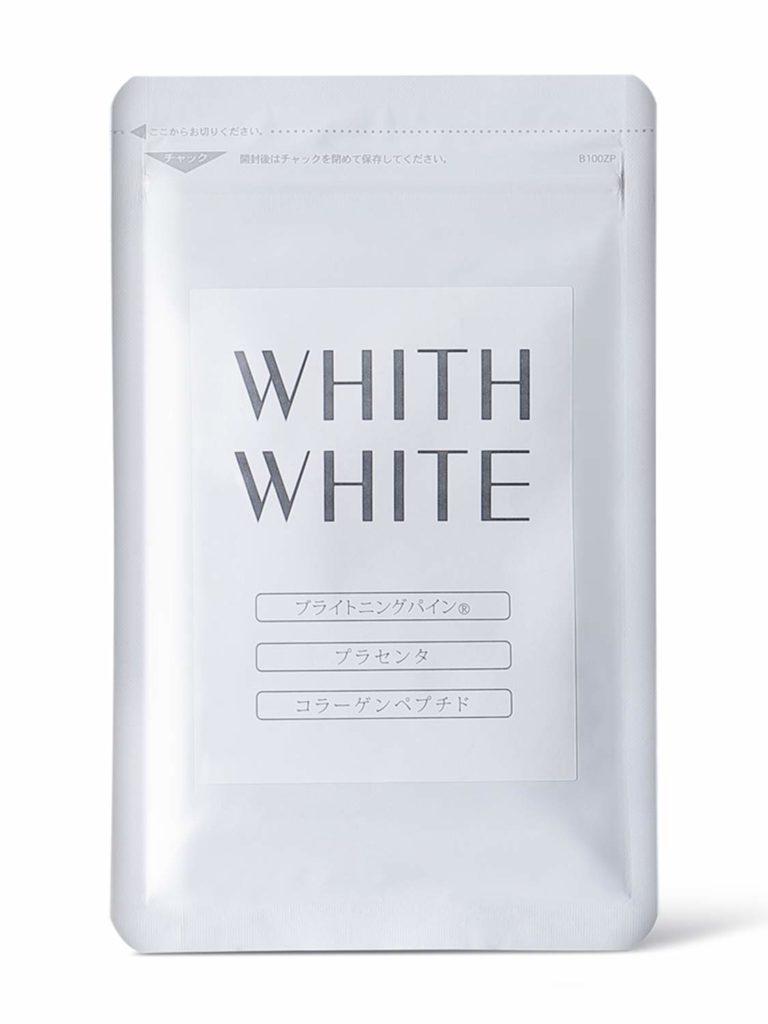WHITH WHITE ビタミンB2 ビタミンC サプリ