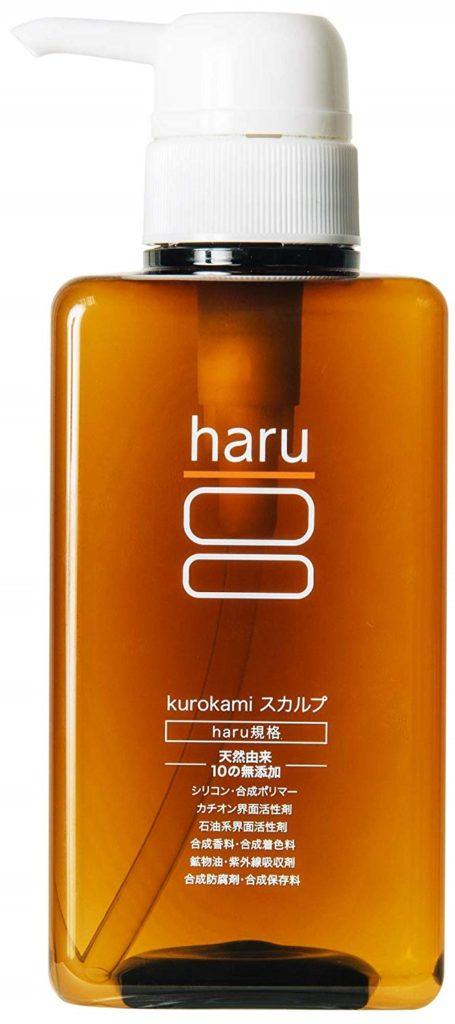 haru kurokamiスカルプ