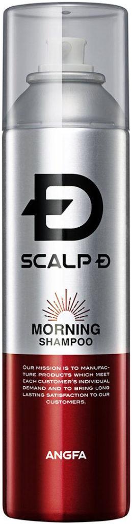 アンファー スカルプD モーニング 炭酸ジェットスカルプシャンプー