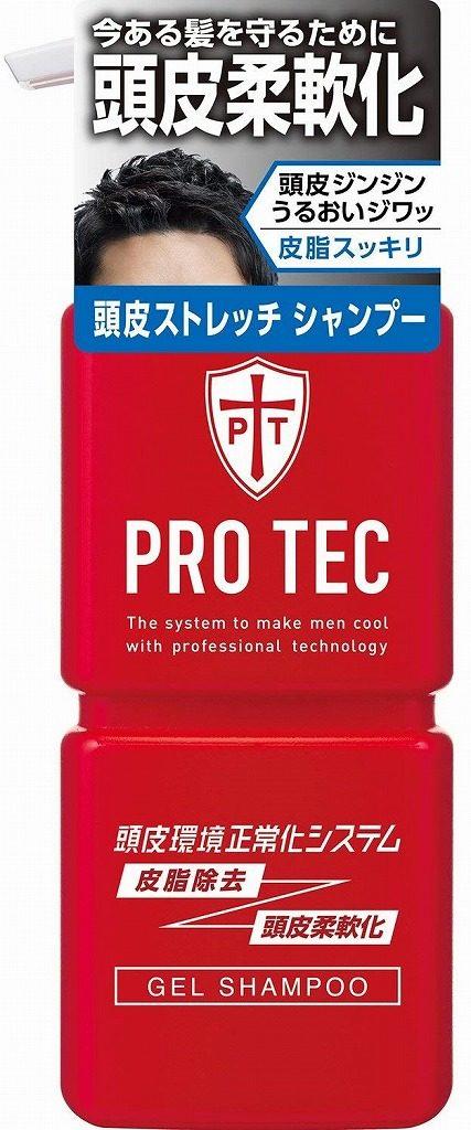 PRO TEC(プロテク) 頭皮ストレッチ シャンプー ポンプ