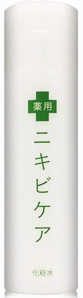薬用 ニキビ ケア 化粧水